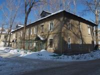 Самара, улица Нефтяников, дом 4А. многоквартирный дом