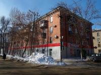 Самара, улица Нефтяников, дом 6. многоквартирный дом