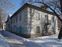 Самара, улица Нефтяников, дом 11. многоквартирный дом
