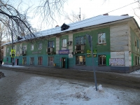 Самара, улица Нефтяников, дом 13. многоквартирный дом