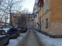 Самара, Нефтяников ул, дом 14