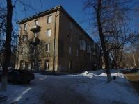 萨马拉市, Neftyanikov st, 房屋 20А. 公寓楼