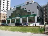 Samara, avenue Karl Marks, house 21А. bank