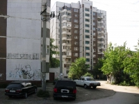 Samara, Karl Marks avenue, house 23. Apartment house