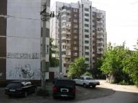 Samara, avenue Karl Marks, house 23. Apartment house