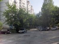 Samara, avenue Karl Marks, house 24. Apartment house