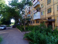 Samara, Karl Marks avenue, house 264. Apartment house