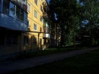 萨马拉市, Karl Marks avenue, 房屋 266. 公寓楼