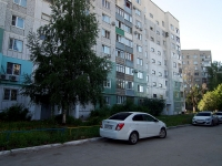 Samara, Karl Marks avenue, house 272. Apartment house