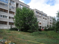 Samara, Karl Marks avenue, house 272Б. Apartment house