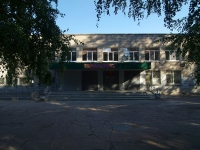 Samara, school №82, Karl Marks avenue, house 276