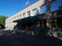 Samara, school №36, Karl Marks avenue, house 278