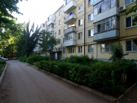 neighbour house: avenue. Karl Marks, house 280. Apartment house