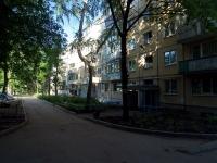 Самара, Карла Маркса проспект, дом 284. многоквартирный дом