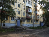 Samara, Karl Marks avenue, house 374. Apartment house