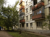 Samara, Karl Marks avenue, house 380. Apartment house
