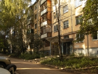 Samara, Karl Marks avenue, house 382. Apartment house