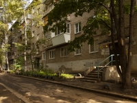 Samara, Karl Marks avenue, house 400. Apartment house