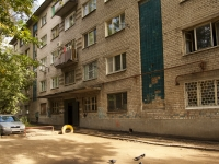Samara, Karl Marks avenue, house 402. hostel
