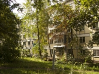 Samara, Karl Marks avenue, house 404. Apartment house