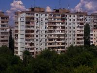Samara, avenue Karl Marks, house 22. Apartment house