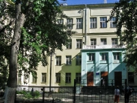 Samara, school ГОУ с/ш №92, Karl Marks avenue, house 183