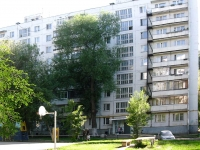 Samara, Karl Marks avenue, house 189. Apartment house