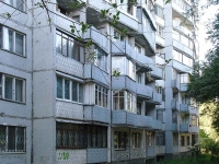 Samara, Karl Marks avenue, house 193А. Apartment house