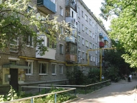Samara, Karl Marks avenue, house 195. Apartment house