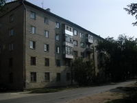 Samara, Karl Marks avenue, house 207. Apartment house with a store on the ground-floor