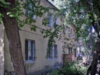 Самара, Карла Маркса проспект, дом 213. многоквартирный дом
