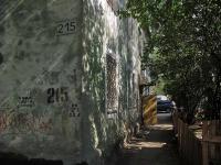 Samara, Karl Marks avenue, house 215. Apartment house