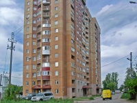 Samara, Karl Marks avenue, house 245. Apartment house