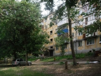 Samara, Karl Marks avenue, house 258. Apartment house
