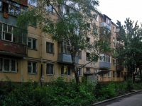 Samara, Karl Marks avenue, house 260. Apartment house