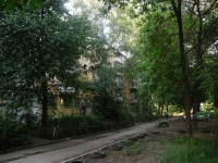 Samara, Karl Marks avenue, house 262. Apartment house