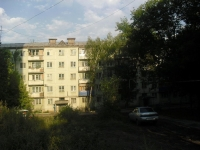 Samara, Karl Marks avenue, house 270. Apartment house
