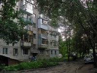 Samara, Karl Marks avenue, house 274. Apartment house
