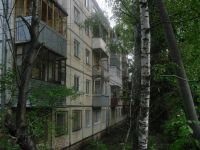 Samara, Karl Marks avenue, house 282. Apartment house