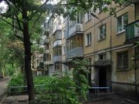 Samara, Karl Marks avenue, house 284. Apartment house