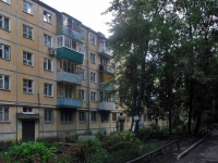 Samara, Karl Marks avenue, house 286. Apartment house
