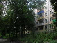 Samara, Karl Marks avenue, house 288. Apartment house