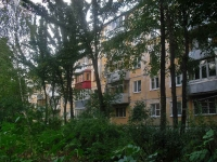 Samara, Karl Marks avenue, house 290. Apartment house