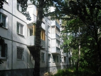 Samara, Karl Marks avenue, house 296. Apartment house