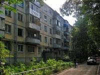 Samara, Karl Marks avenue, house 298. Apartment house