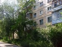 Самара, Карла Маркса проспект, дом 298. многоквартирный дом