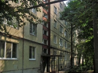 neighbour house: avenue. Karl Marks, house 318Б. Apartment house