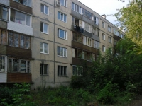 neighbour house: avenue. Karl Marks, house 318В. Apartment house