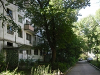 Samara, Karl Marks avenue, house 326. Apartment house