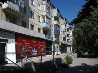 Samara, Karl Marks avenue, house 348. Apartment house with a store on the ground-floor